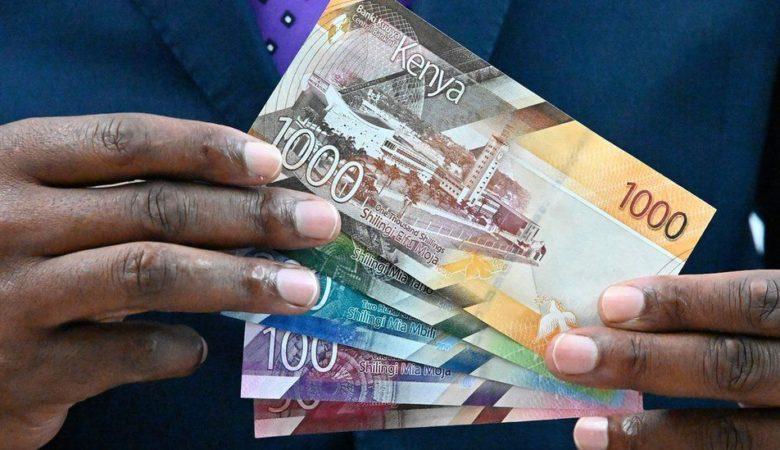 Kenyan Money